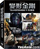 Transformers 5-Movie Collection (DVD) (Taiwan Version)