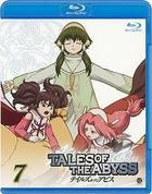 Tales of The Abyss (Blu-ray) (Vol.7) (Japan Version)