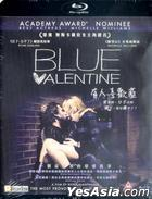 Blue Valentine (2010) (Blu-ray) (Hong Kong Version)