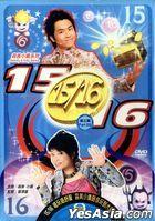 15/16 (DVD) (Vol.3) (TVB Program)