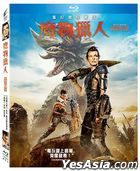 Monster Hunter (2021) (Blu-ray) (Taiwan Version)