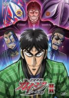 Gyakkyo Burai Kaiji - Hakairoku Hen DVD Box 2 (DVD) (Japan Version)