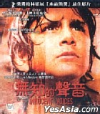 Innocent Voices (2004) (VCD) (Hong Kong Version)