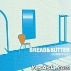 GOLDEN BEST BREAD & BUTTER (Japan Version)