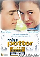 Miss Potter (DVD) (Hong Kong Version)