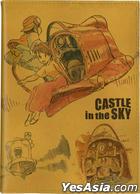 Studio Ghibli : 2015 Schedule Diary Laputa Castle in the Sky (WLR-11)