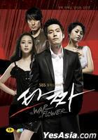 Tazza (DVD) (End) (SBS TV Drama) (Korea Version)