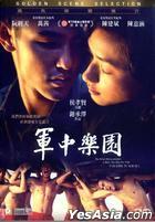 Paradise In Service (2014) (DVD) (Hong Kong Version)