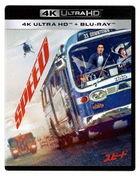 Speed (4K Ultra HD + Blu-ray) (Japan Version)