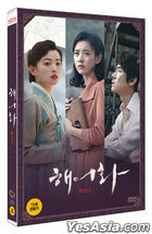 Love, Lies (2DVD) (Korea Version)