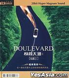 Doulevard On The Road 24K (China Version)