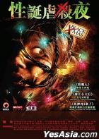 Black X-Mas (2006) (DVD) (Hong Kong Version)