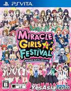 Miracle Girls Festival (Japan Version)