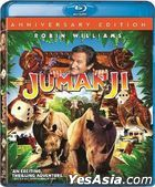 Jumanji (1995) (Blu-ray) (Anniversary Edition) (Hong Kong Version)