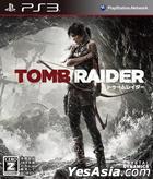 Tomb Raider (Japan Version)
