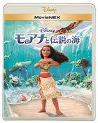 Moana MovieNEX  (Blu-ray)(Japan Version)