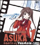 Memories Off #5 Todireata Film Premium Collection 1 Asuka (Japan Version)