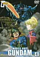 Mobile Suit Gundam (DVD) (Vol.4) (Japan Version)