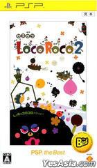 LocoRoco 2 (New Bargain Edition) (Japan Version)