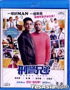 Buddy Cops (2016) (Blu-ray) (Hong Kong Version)