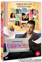 Playing It Cool (2014) (DVD) (Korea Version)