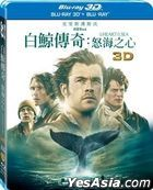 In the Heart of the Sea (2015) (Blu-ray) (3D + 2D) (2-Disc Edition) (Taiwan Version)