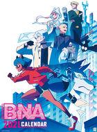 BNA 2021 Calendar (Japan Version)
