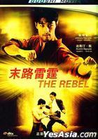 The Rebel (DVD-9) (DTS Version) (English Subtitled) (China Version)