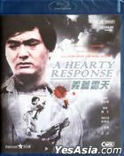 A Hearty Response (Blu-ray) (Hong Kong Version)