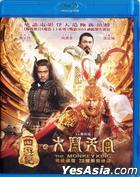 The Monkey King (2014) (Blu-ray) (2D) (Hong Kong Version)
