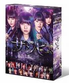 Zambi (DVD Box) (Japan Version)
