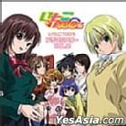 Ichigo 100% Drama Theater Vol.2 (Japan Version)