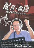Zhi Chang Mian Mian Guan :  Pei De . Ni Xi -  Pei Yin Yuan De Gong Zuo Sheng Ya