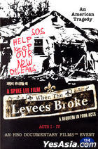 When the Levees Broke (DVD) (Korea Version)
