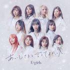 Aishiteru to itte Yokatta (SINGLE+DVD) (Japan Version)