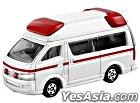 Tomica : No.79 Toyota Haimedicc Ambulance