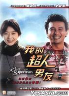 A Man Who Was Superman (DVD) (Hong Kong Version)