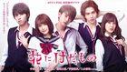 Hana ni Kedamono (DVD Box) (Japan Version)