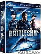 Battleship (2012)  (Blu-ray + DVD) (Taiwan Version)