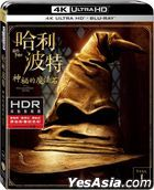 Harry Potter And The Philosopher's Stone (2001) (4K Ultra HD + Blu-ray) (2-Disc Edition) (Taiwan Version)