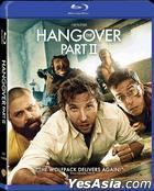 The Hangover Part II (2011) (Blu-ray) (Hong Kong Version)