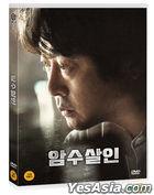 Dark Figure of Crime (DVD) (Korea Version)