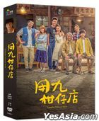 Yong-Jiu Grocery Store (2019) (DVD) (Ep. 1-10) (End) (Taiwan Version)