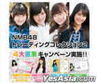 NMB48 Trading Collection 2