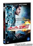 Source Code (DVD) (Korea Version)