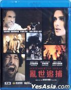 Septembers of Shiraz (2015) (Blu-ray) (Hong Kong Version)