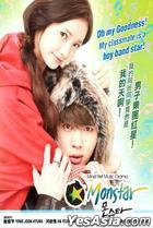 Monstar (DVD) (End) (Multi-audio) (English Subtitled) (tvN Drama) (Malaysia Version)