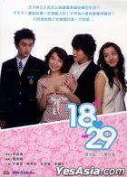 18 vs. 29 (DVD) (End) (Multi-audio) (KBS TV Drama) (Taiwan Version)