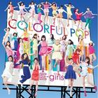COLORFUL POP (ALBUM+DVD) (First Press Limited Edition)(Japan Version)