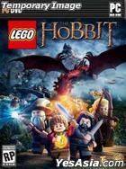 Lego The Hobbit (Asian English Version) (DVD Version)